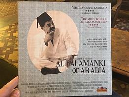 Al Falamanki: It's Where I Am Transported...