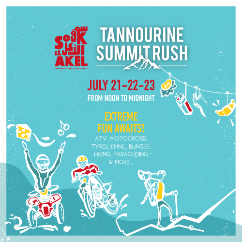 Tannourine Summit Rush 2017: Souk el Akel Goes Wild!