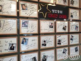 Myeong-in Deongsim (명인등심): Korean Beef