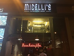 Micelli's: The Homemade Pizza Place