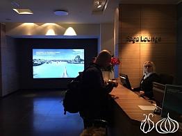 Icelandair Saga Lounge, Reykjavik Airport