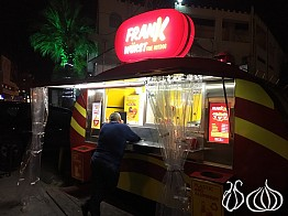 Frank's Wurst Hotdogs: The Red and Yellow Kiosk