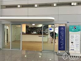 Korean Air Business Lounge at Seoul Airport
