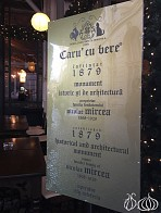 Caru' Cu Bere: A Landmark and Traditional Restaurant