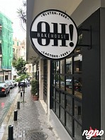 OH Bakehouse: Lactose Free, Gluten Free, Guilt Free