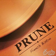 Prune: Where Simplicity is Mastered to Perfection