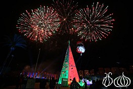Souk El Akel's Special Edition: Christmas In Tripoli