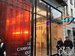 Le Camion Qui Fume: The Permanent Restaurant