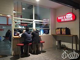 Rod's: Gemmayze's Renowned Burger