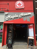 Maple House: Flavors of Canada in Seoul
