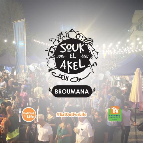 Join Souk el Akel in Broumana for Food, Fun and More