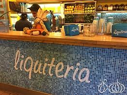 Liquiteria: Cold Pressed Juices