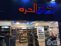 Cairo International Airport: International Airlines Terminal