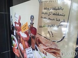 Abo Jad: The Sandwich Poet