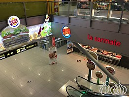 Bucharest Airport: The International Departures