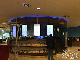 KLM Lounge 25 at Amsterdam Schiphol Airport