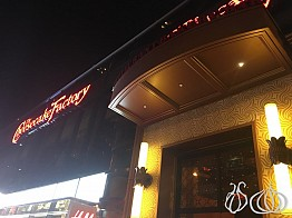 The Cheesecake Factory Beirut; I Like it Here