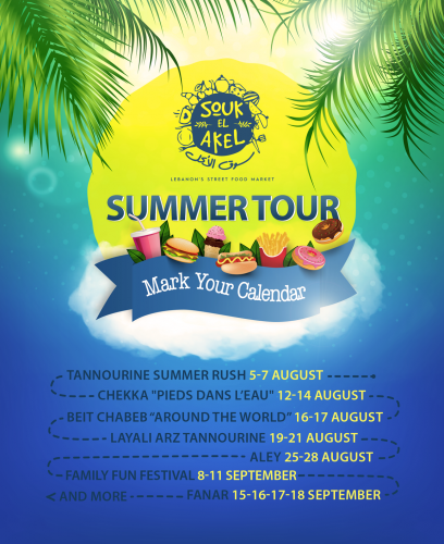 Join the Summer Tour Around Lebanon with Souk El Akel