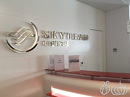 Skyteam Lounge at Istanbul Ataturk Airport: The Impolite Hostess!