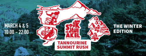 """Souk el Akel"" On Snow: Tannourine Summit Rush, Winter Edition"