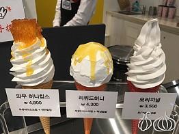Softree Organic Milk Ice Cream with Honeycomb