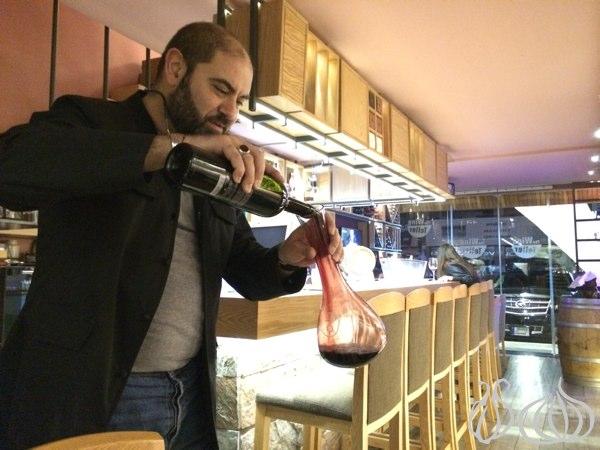 Wine Tellar