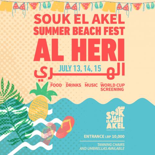 Souk el Akel; Al Heri Summer Beach Festival 2018