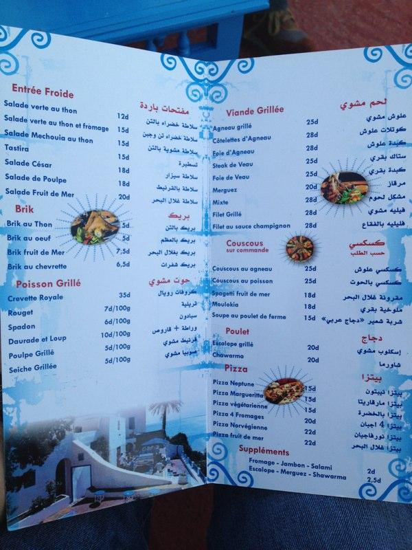 Le cafe des delices sidi bou said tunisia for Sidi bou said restaurant