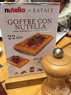 Eataly Dubai: The Land of Italian Specialties