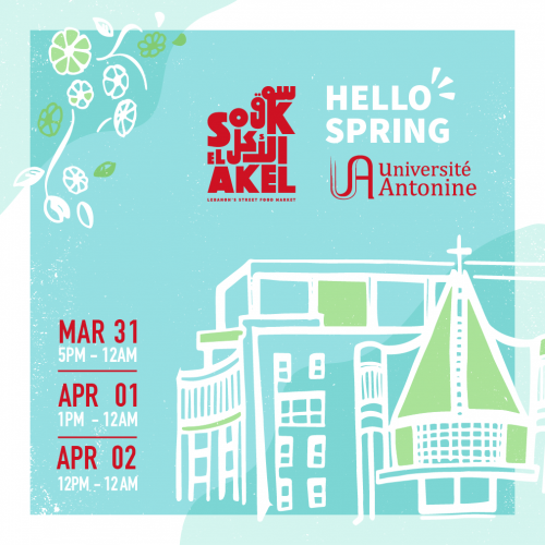 "Souk el Akel: ""Hello Spring"" at Universite Antonine Baabda"