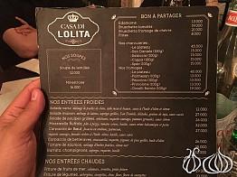 Casa Di Lolita: An Interesting Italian Restaurant in Metn