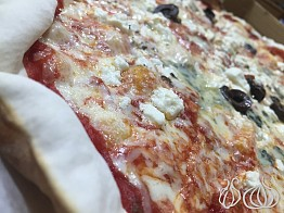 Carpaccio Pizza: Highly Recommended Delivery