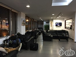 Byblos Lounge Beirut Airport: Not Recommended!