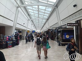 JFK Terminal 1: A General Overview