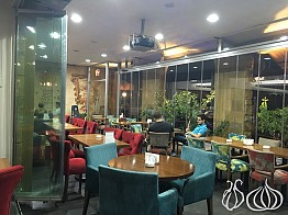 Shesh Yeck: International Cuisine in Byblos