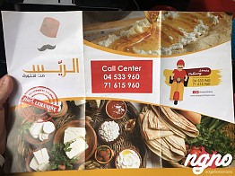 Al Rayess Men Chtaura: A Kiosk on Hamra Street