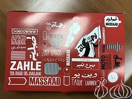 A Comparative Review: Tabliet Massaad vs. The Original Massaad