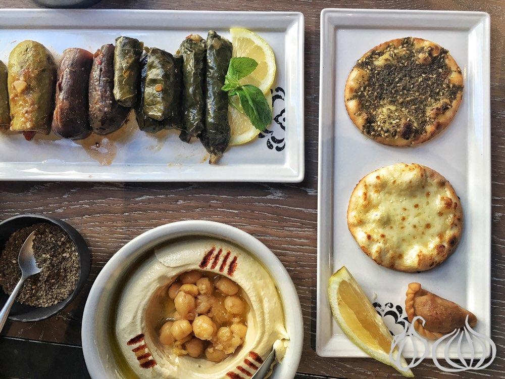 Bayrut Street Food