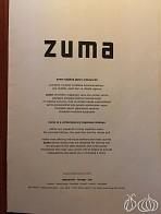 ZUMA Istanbul: Superb Decor, Deceiving Food!