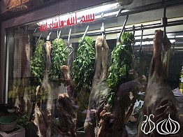 Abou Hatem: Meat Since 1942