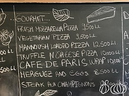Mannoush: The Gourmet Mankoucheh
