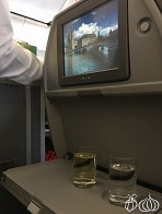 Alitalia Airlines: The Premium Economy Cabin
