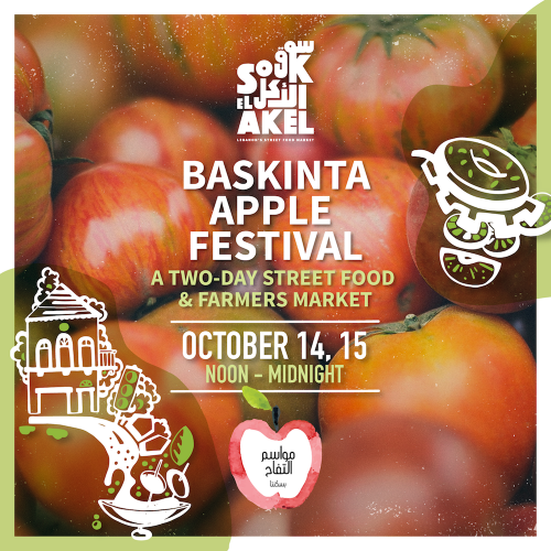 Baskinta Apple Festival: Souk el Akel and Much More...