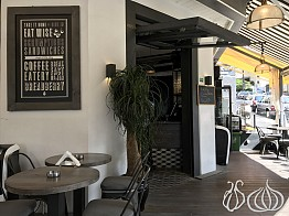 BreadBerry: A Cafe in Beirut with a Lost Identity!