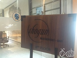 Shogun: Japanese Fine Dining has a New Address