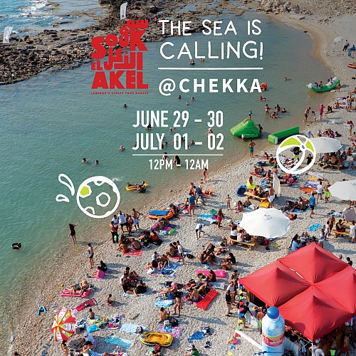 Souk el Akel: See You in Chekka... The Beach is Calling!