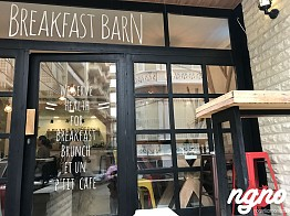 Breakfast Barn: A Superb and Unique Morning Experience in Beirut