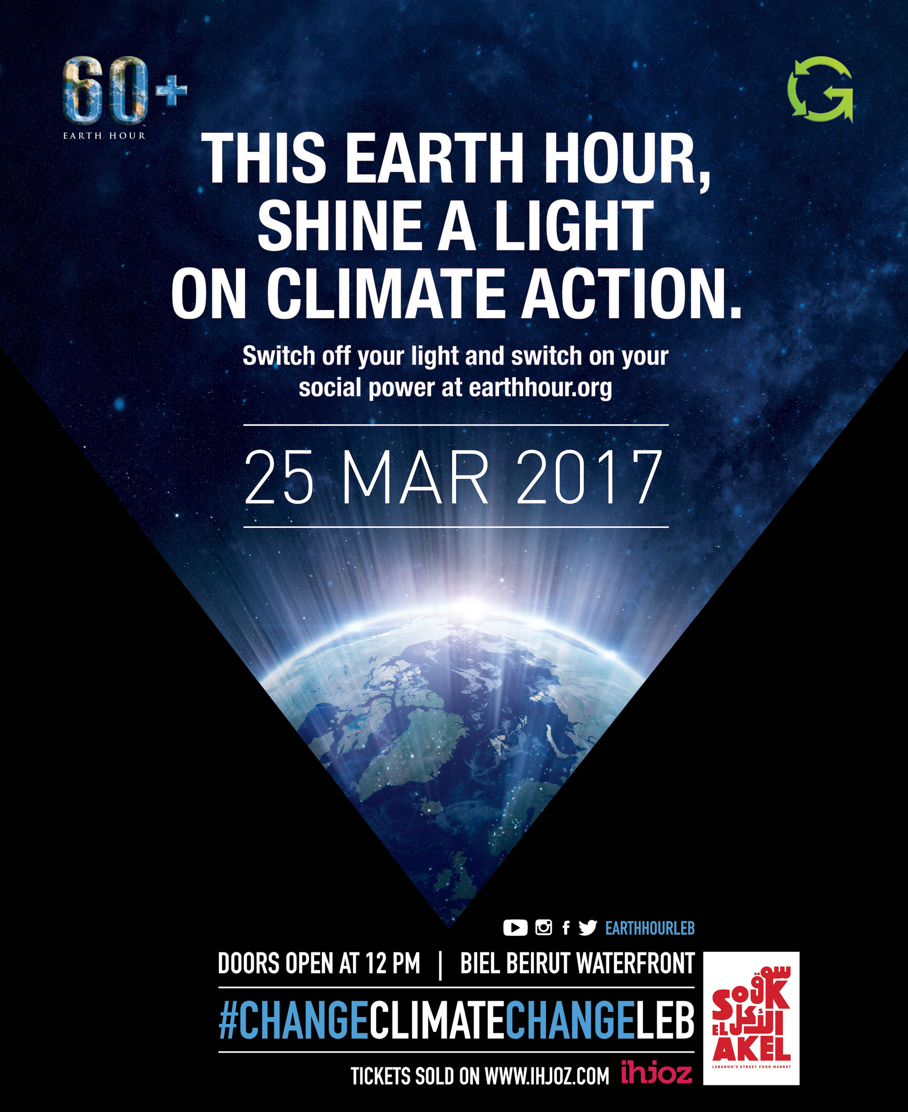 16179-Earth-Hour_poster_mod_2