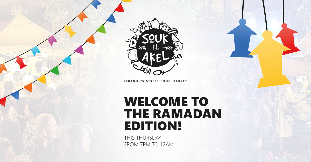 souk-elakel-FB-offers-2015-ramadan