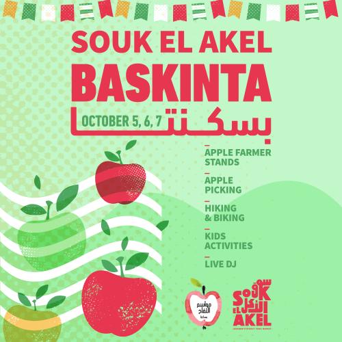 "Souk el Akel, Baskinta Apple Festival: ""Mawassem el Teffah"""